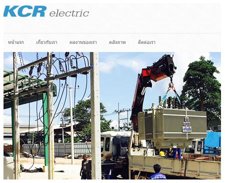 KCR Electric